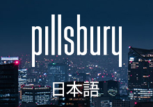 Pillsbury Japan Website